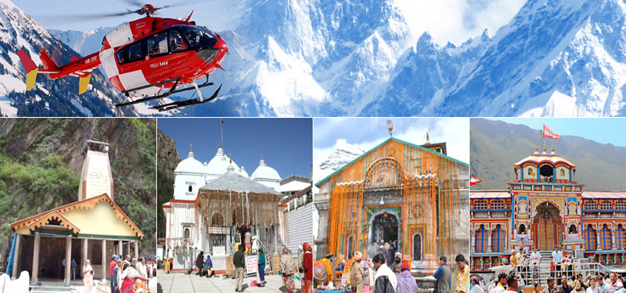 Char Dham Helicopter Yatra